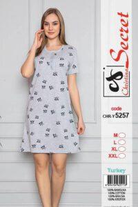 CHR 5257Y